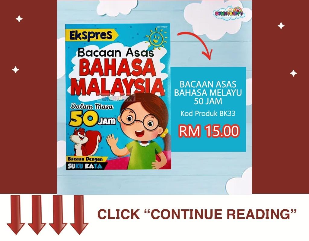 BK33- BACAAN ASAS BAHASA MALAYSIA 50 JAM