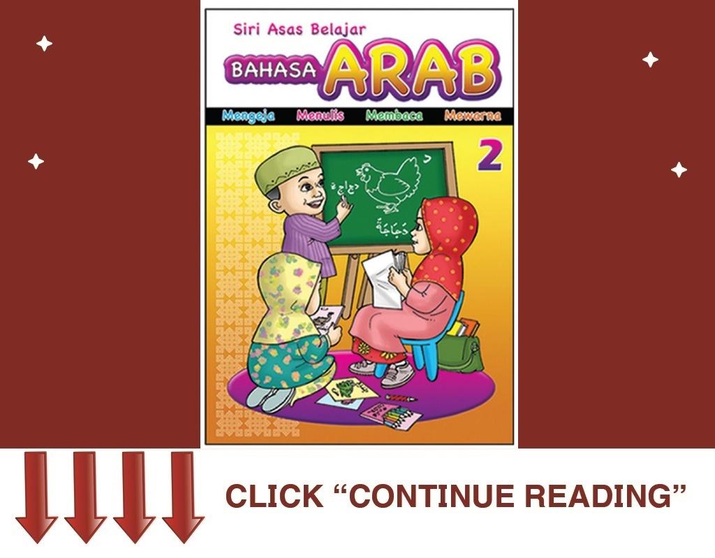 Siri Asas Belajar Bahasa Arab 2