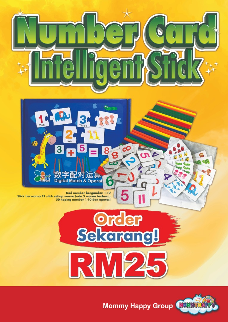 ET40-NUMBER CARD INTELLIGENT STICK