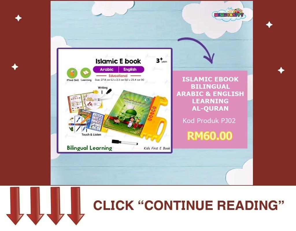Islamic Ebook Bilingual Arabic & English Learning Al-Quran (Limited Edition)
