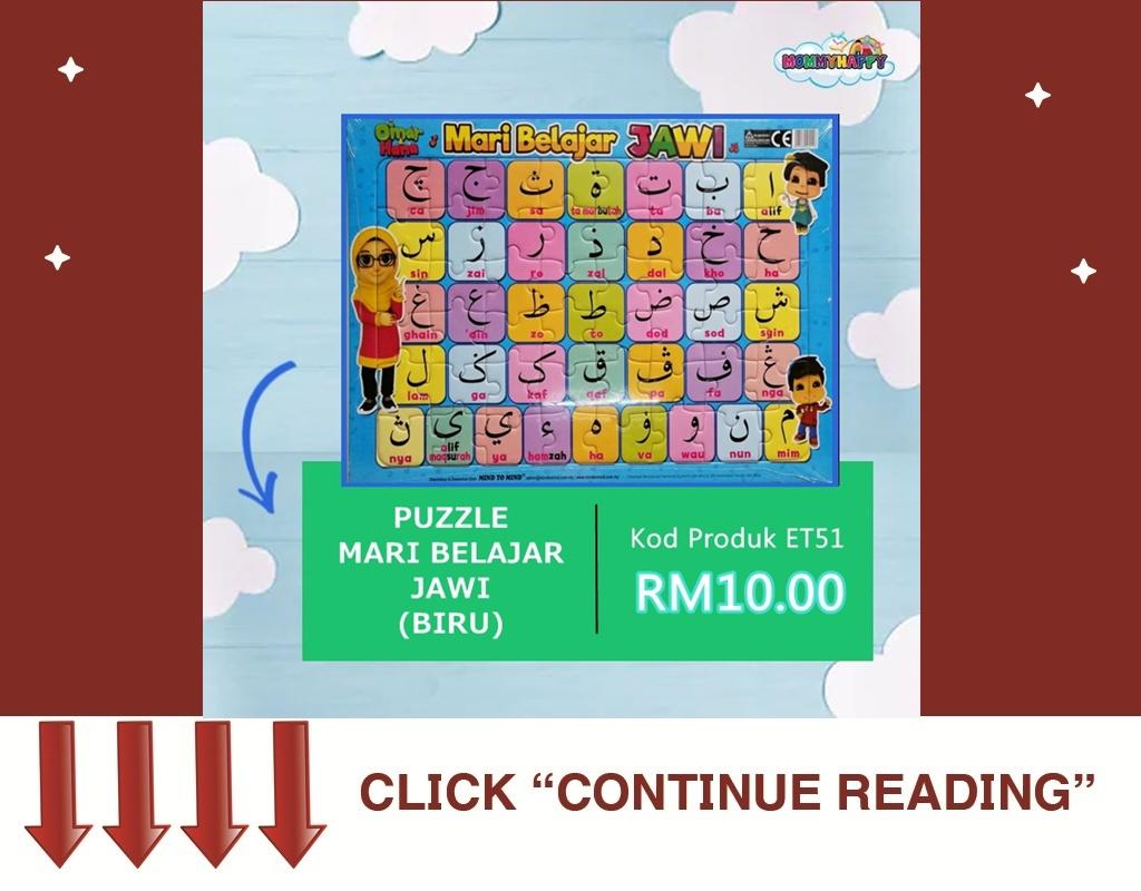 Puzzle Mari Belajar Jawi