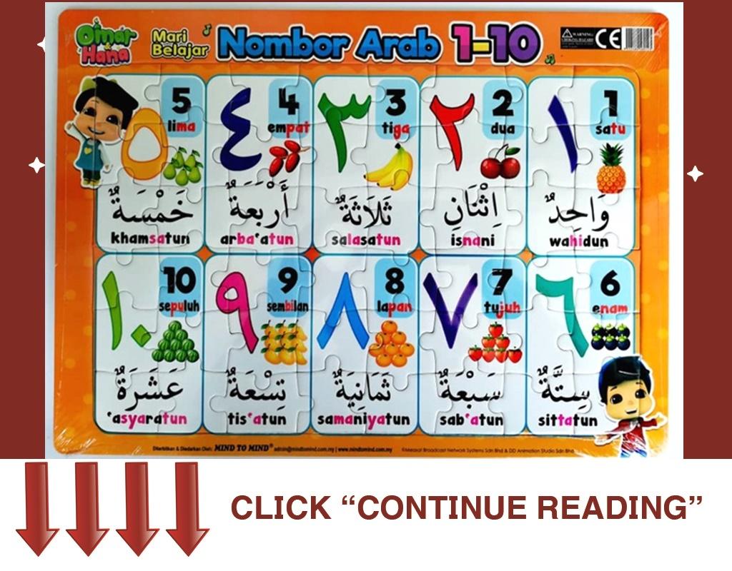 ET27- PUZZLE NOMBOR ARAB 1-10