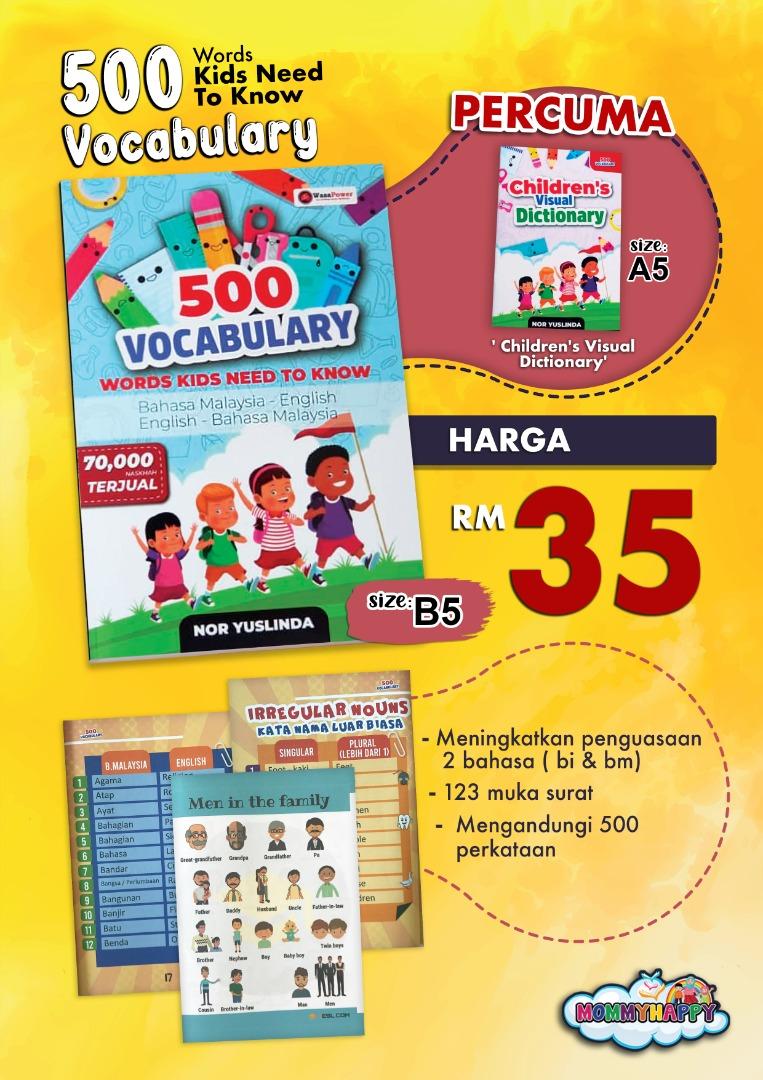 BK38: 500 Vocabulary Words Kids to Know