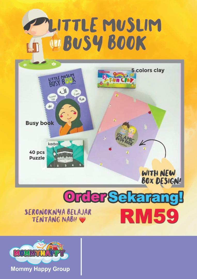 ET53- LITTLE MUSLIM BUSY BOOK
