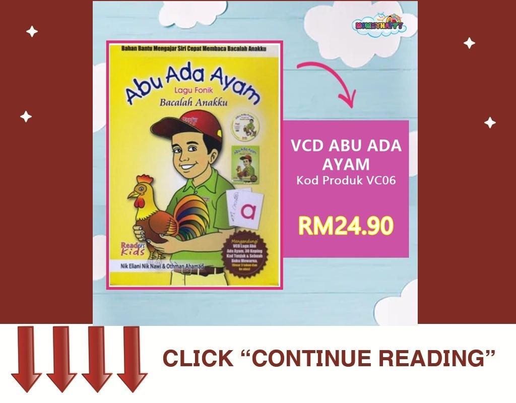 VC06- VCD ABU ADA AYAM