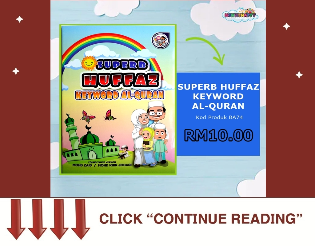 BA06- SUPERB HUFFAZ – KEYWORD AL-QURAN