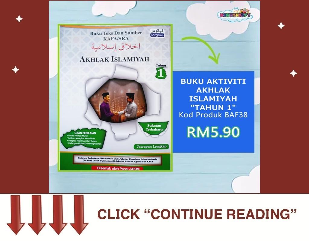 KAF05- BUKU AKTIVITI AKHLAK ISLAMIYYAH (TAHUN 1)
