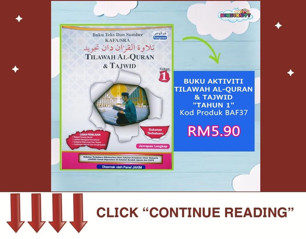 BUKU AKTIVITI TILAWAH AL-QURAN & TAJWID (TAHUN 1)