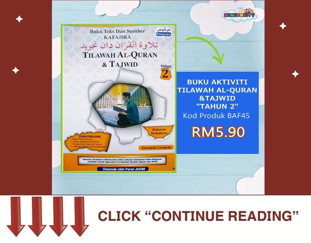 BUKU AKTIVITI TILAWAH AL-QURAN & TAJWID (TAHUN 2)