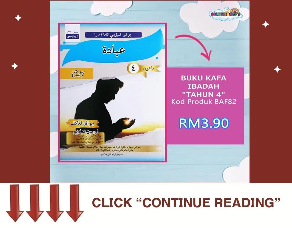 KAF30-BUKU KAFA IBADAH TAHUN 4