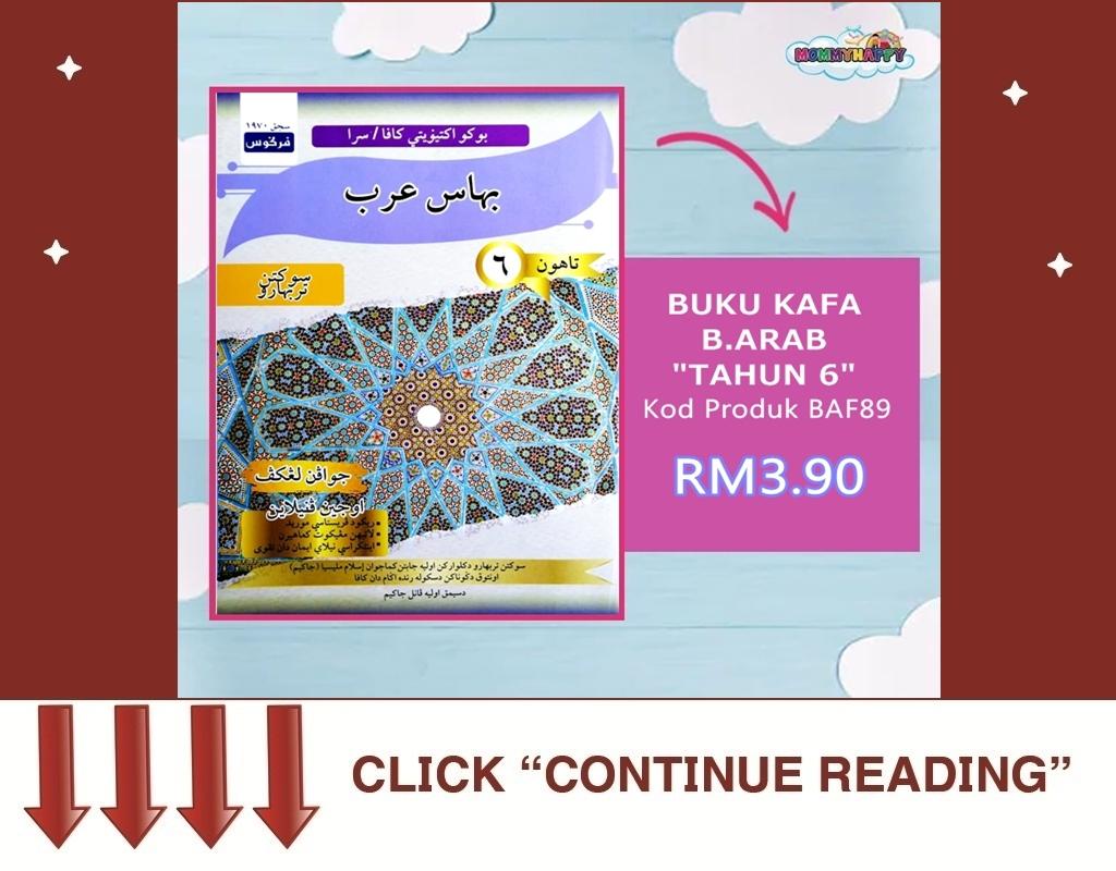 KAF39-BUKU KAFA BAHASA ARAB TAHUN 6