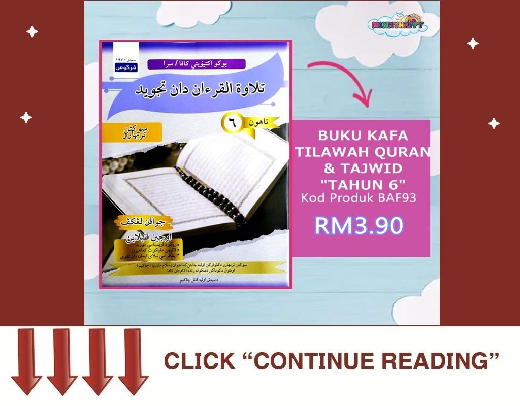 KAF43-BUKU KAFA TILAWAH QURAN & TAJWID TAHUN 6