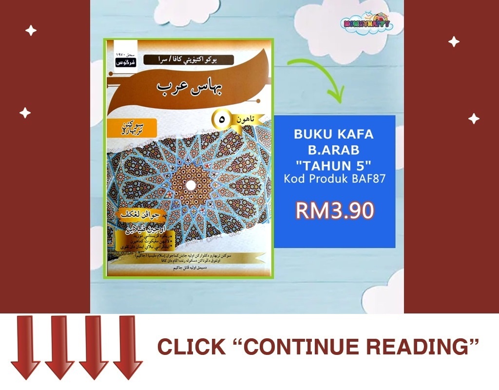 KAF37-BUKU AKTIVITI KAFA BAHASA ARAB TAHUN 5