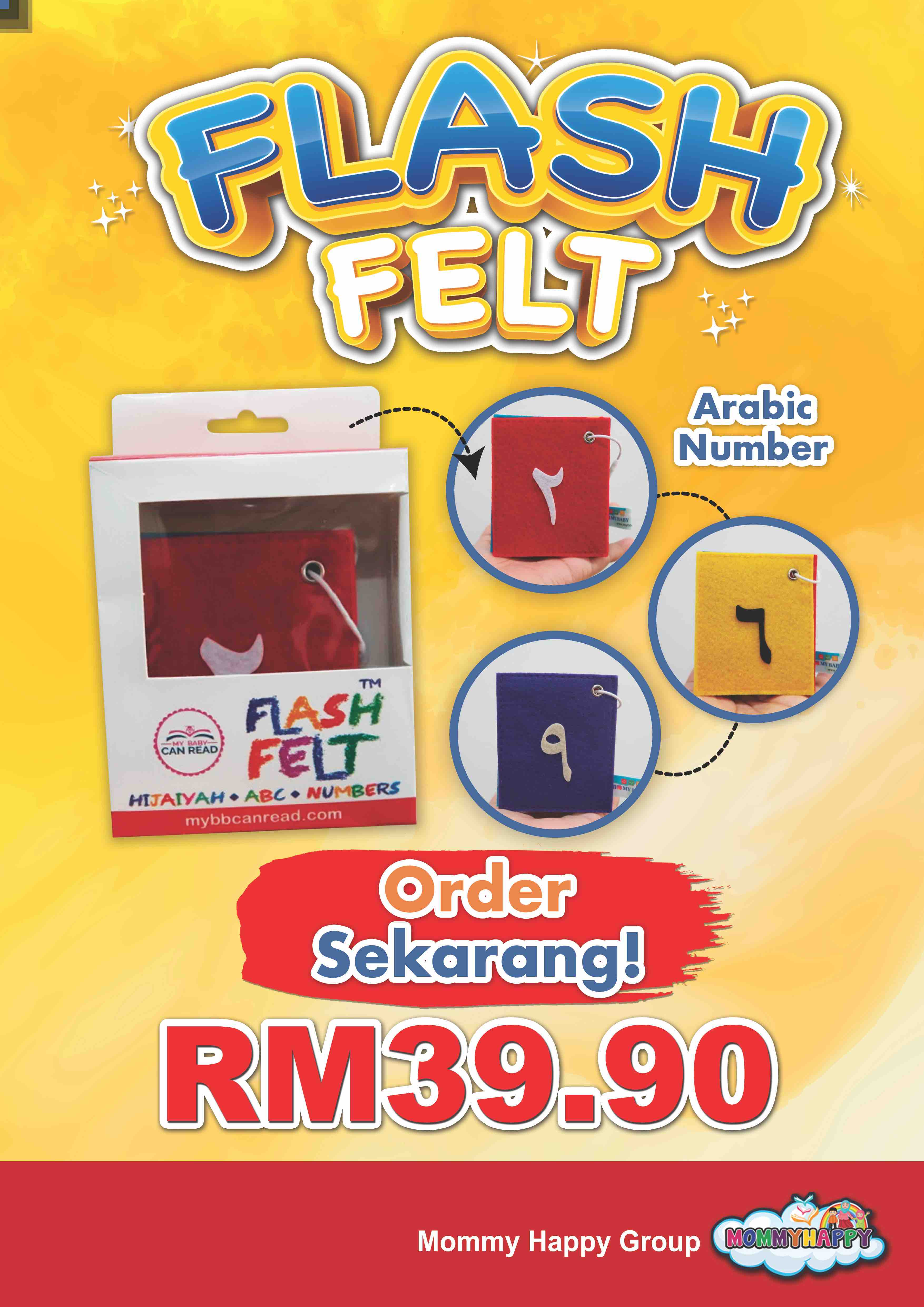 FT04- FLASH FELT NUMBER ARABIC