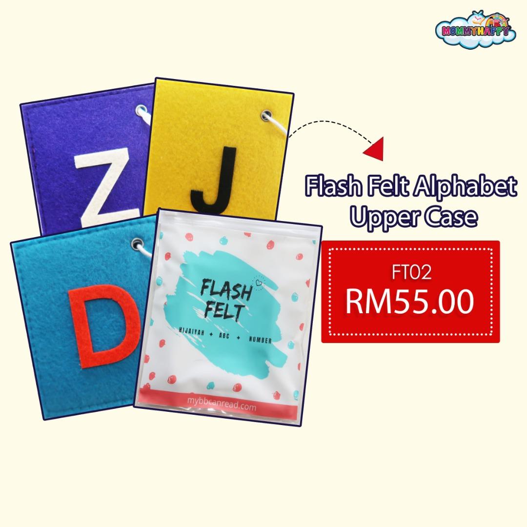 FT02- FLASH FELT ABC UPPER CASE