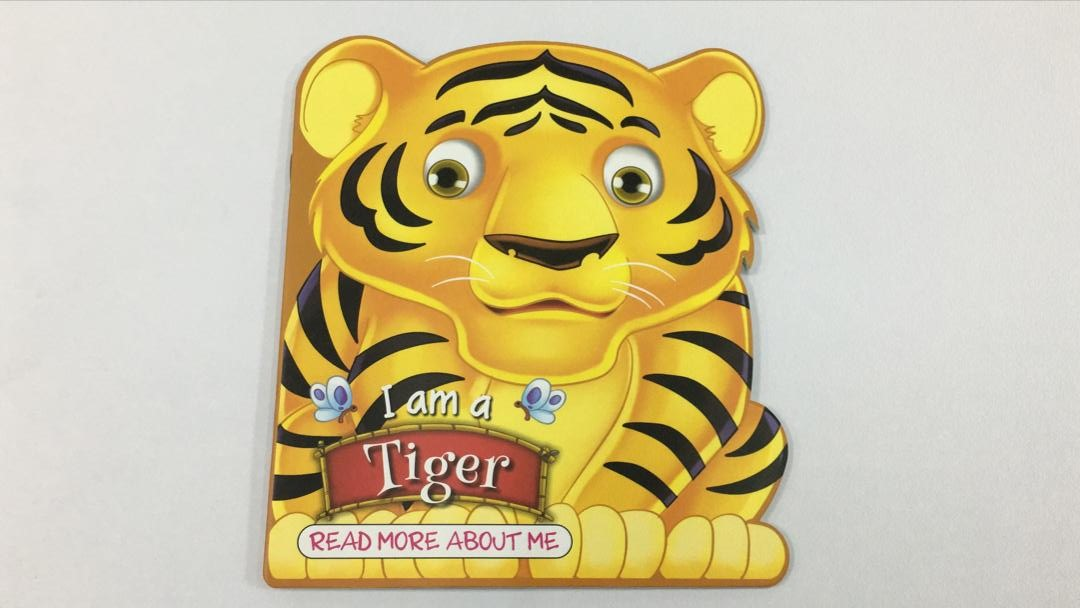 BE16- English Story Book – I am a tiger