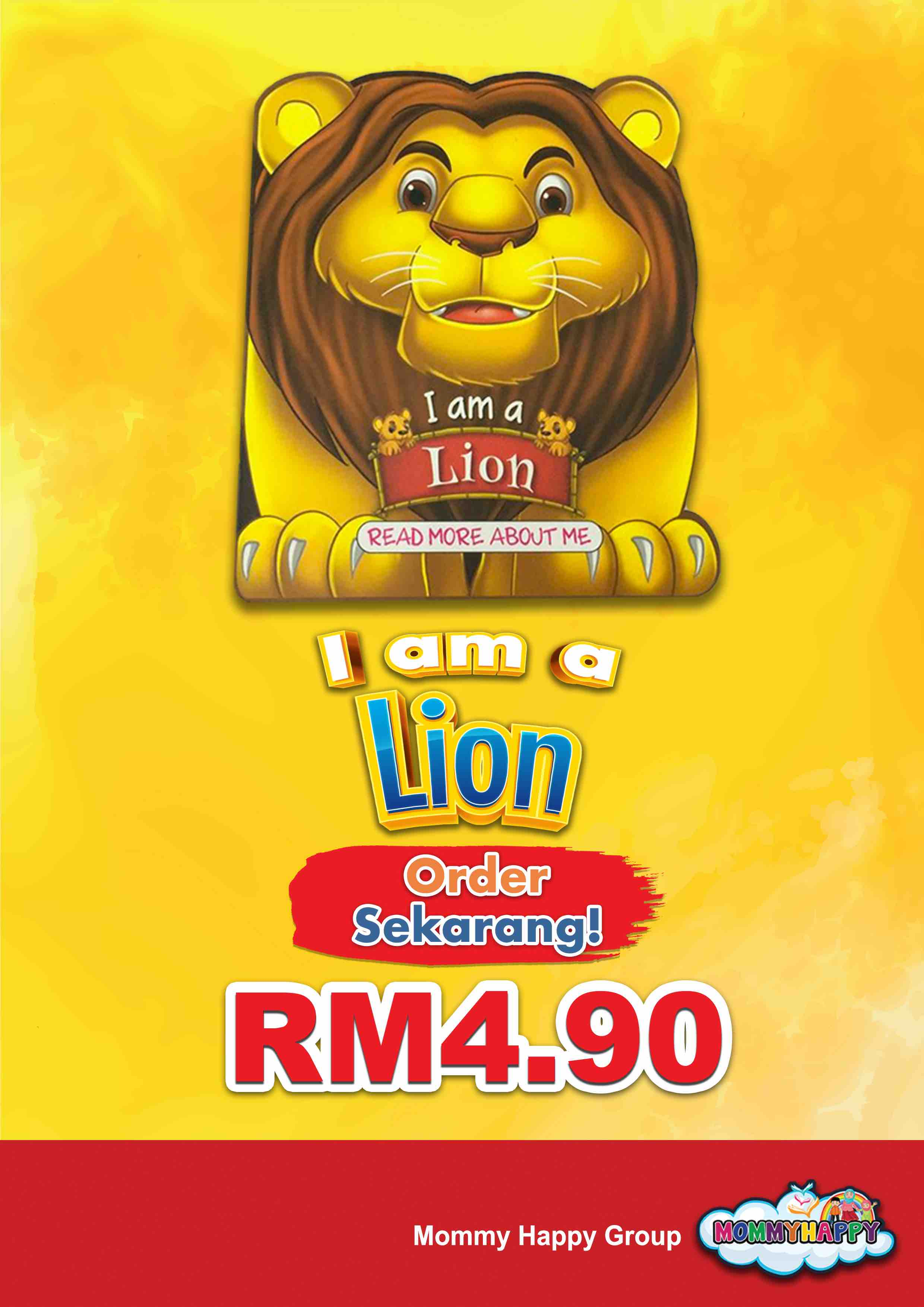 BE08- English Story Book – I am a lion