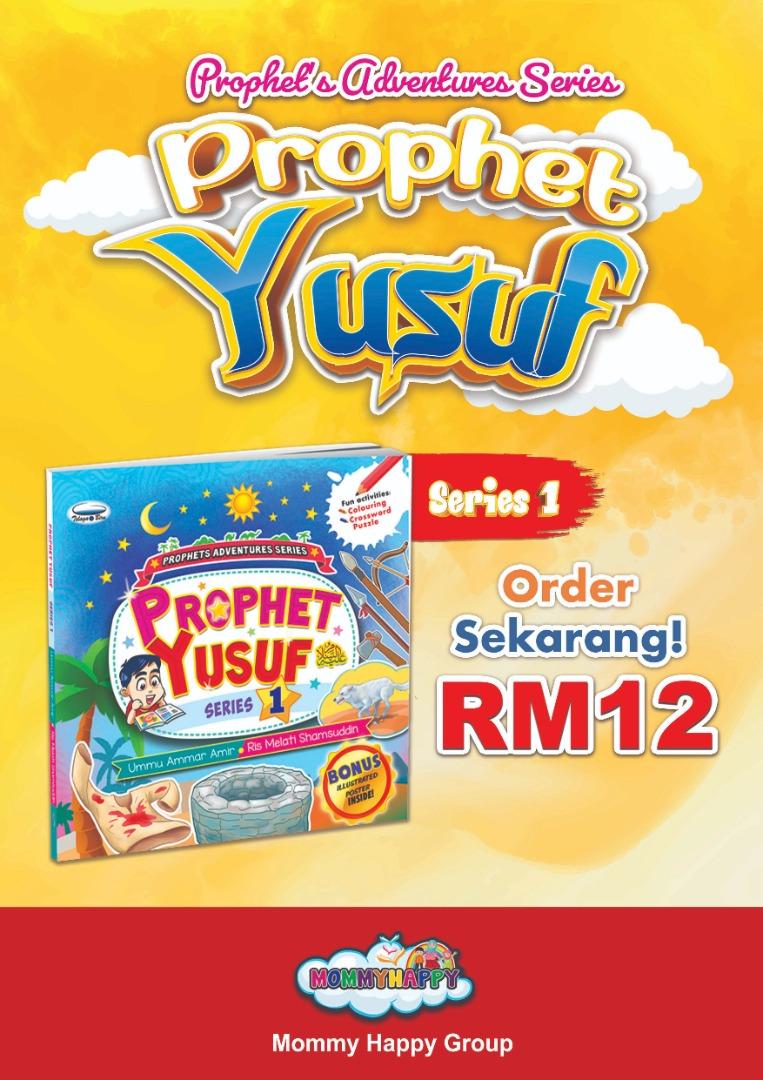 UMMU12-PROPHET YUSUF SERIES 1
