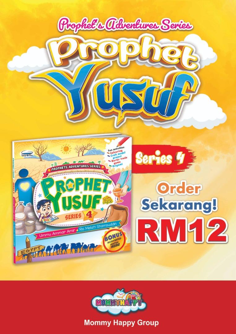 UMMU15-PROPHET YUSUF SERIES 4