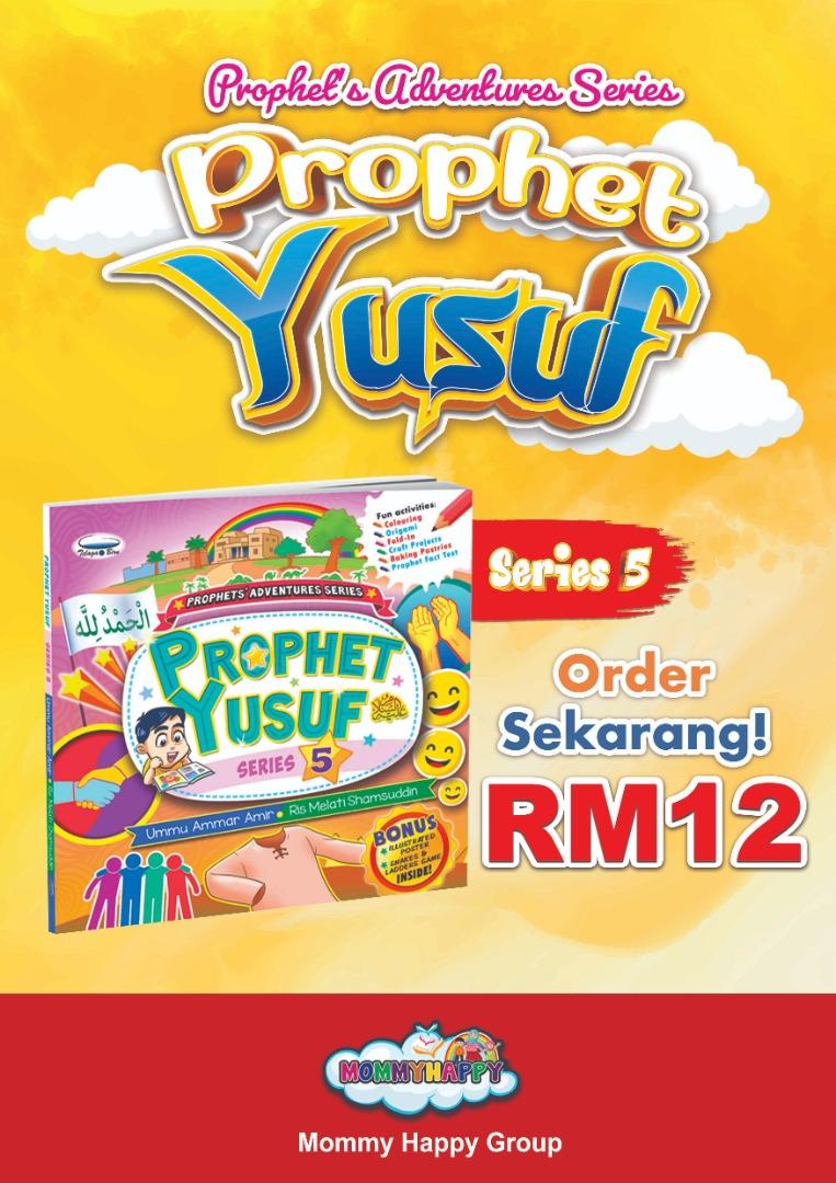 UMMU16-PROPHET YUSUF SERIES 5
