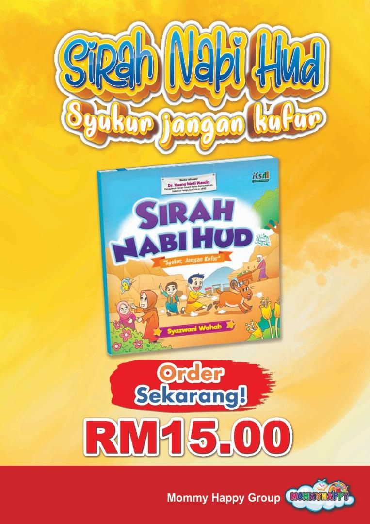 JUNCI02-Sirah Nabi Hud free buku nota sirah nabi