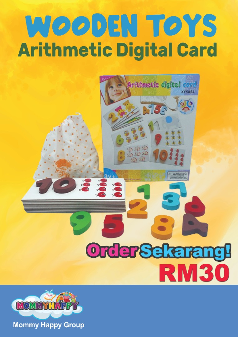 ET308-Wooden Toys Arithmetic Digital Card