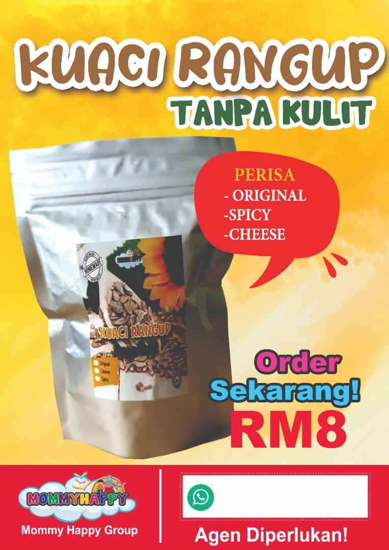 FOOD03-Kuaci Rangup Cheese