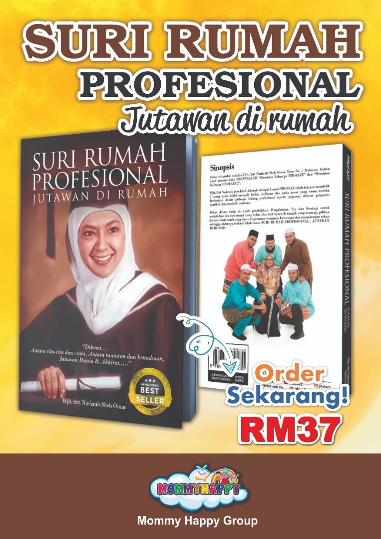 BK112- Buku Suri Rumah Profesional : Jutawan di Rumah