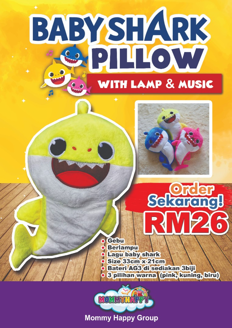 SEPET08-BABY SHARK PILLOW WITH MUSIC & LAMP (YELLOW)