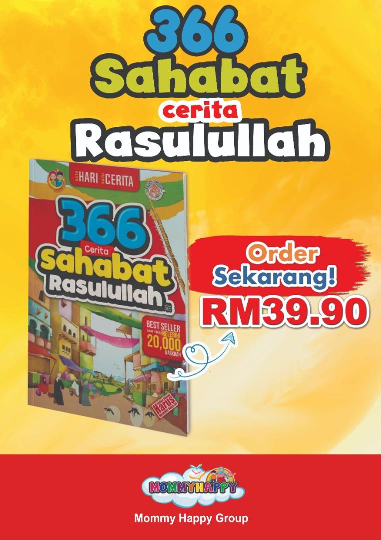 CI41- 366 Cerita Sahabat Rasulullah