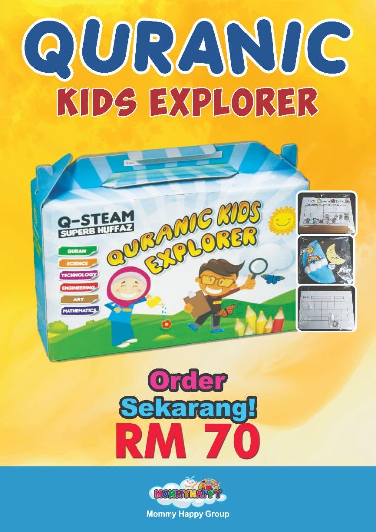 ET57 QURANIC KIDS EXPLORER