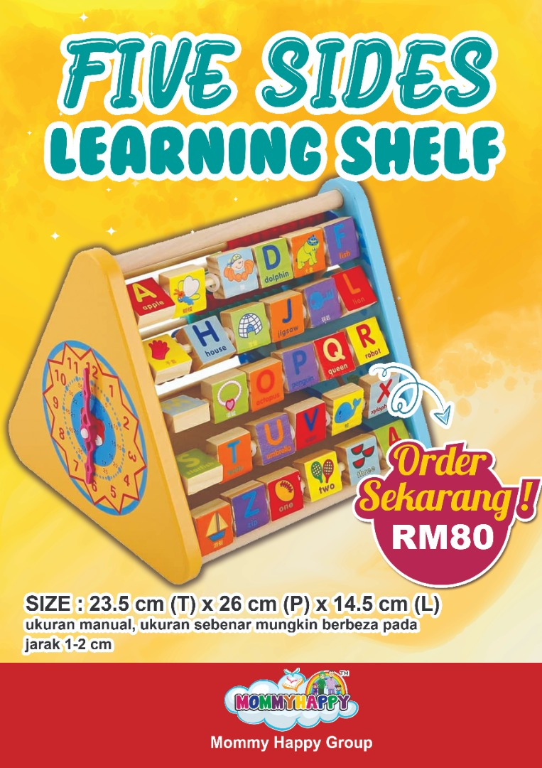 DISET13-FIVE SIDES LEARNING SHELF