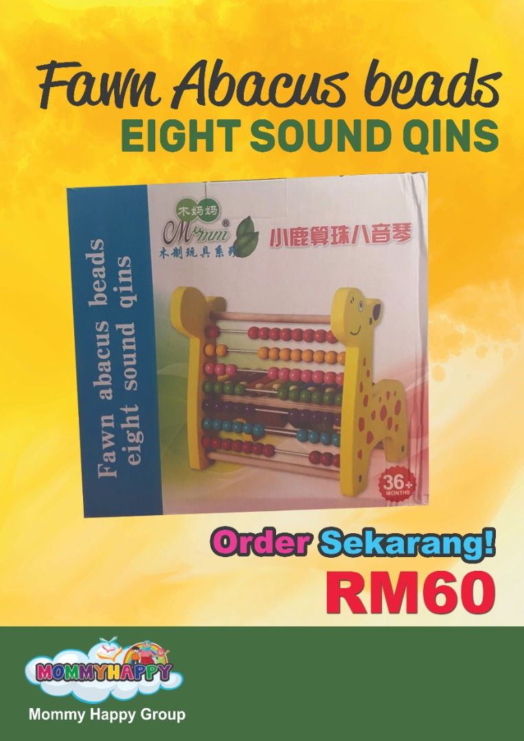 JUNET38-fawn abacus beads eight sound qins